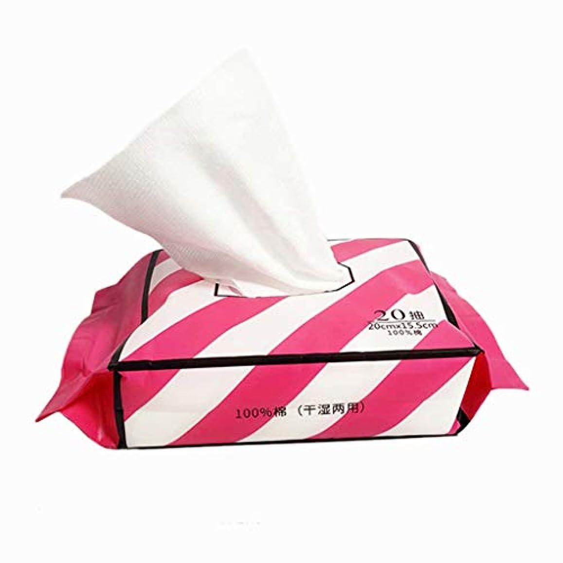 削る集めるハーネスポータブル旅行フェイスタオル、女子学生のメイクアップリムーバーコットンパッド、クリーニングウォッシュ顔使い捨て綿タオルネイル (Size : 20 pieces/bag)