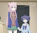 SWEET HURT(期間生産限定盤)(DVD付)