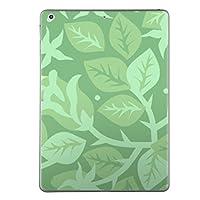 第6世代 iPad 9.7インチ 9.7inch iPad6 2018年モデル A1893 A1954 スキンシール apple アップル アイパッド タブレット tablet シール ステッカー ケース 保護シール 背面 人気 単品 おしゃれ おしゃれ フラワー 植物 緑 模様 004027