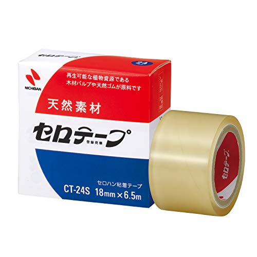セロテープ 小巻 20巻入 24mm×6.5m CT24S-20P