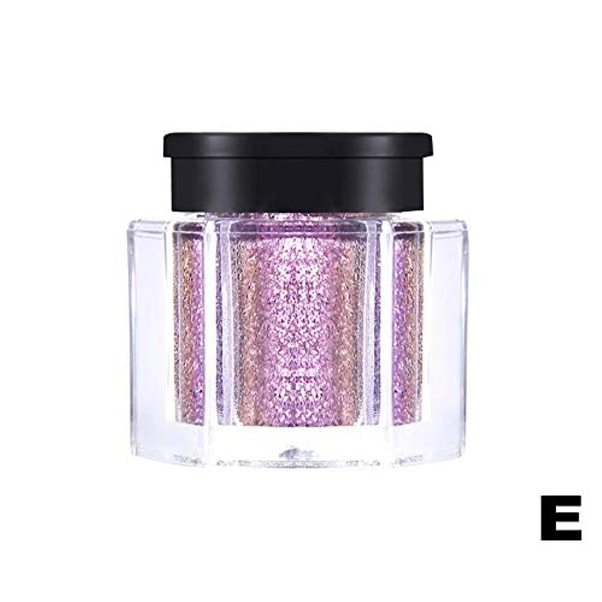 (トラベリング ライト) Traveling Light UCANBE アイシャドウ ハイライト 偏光 ダイヤモンド 人魚 8色 (5#(E)水の紫)