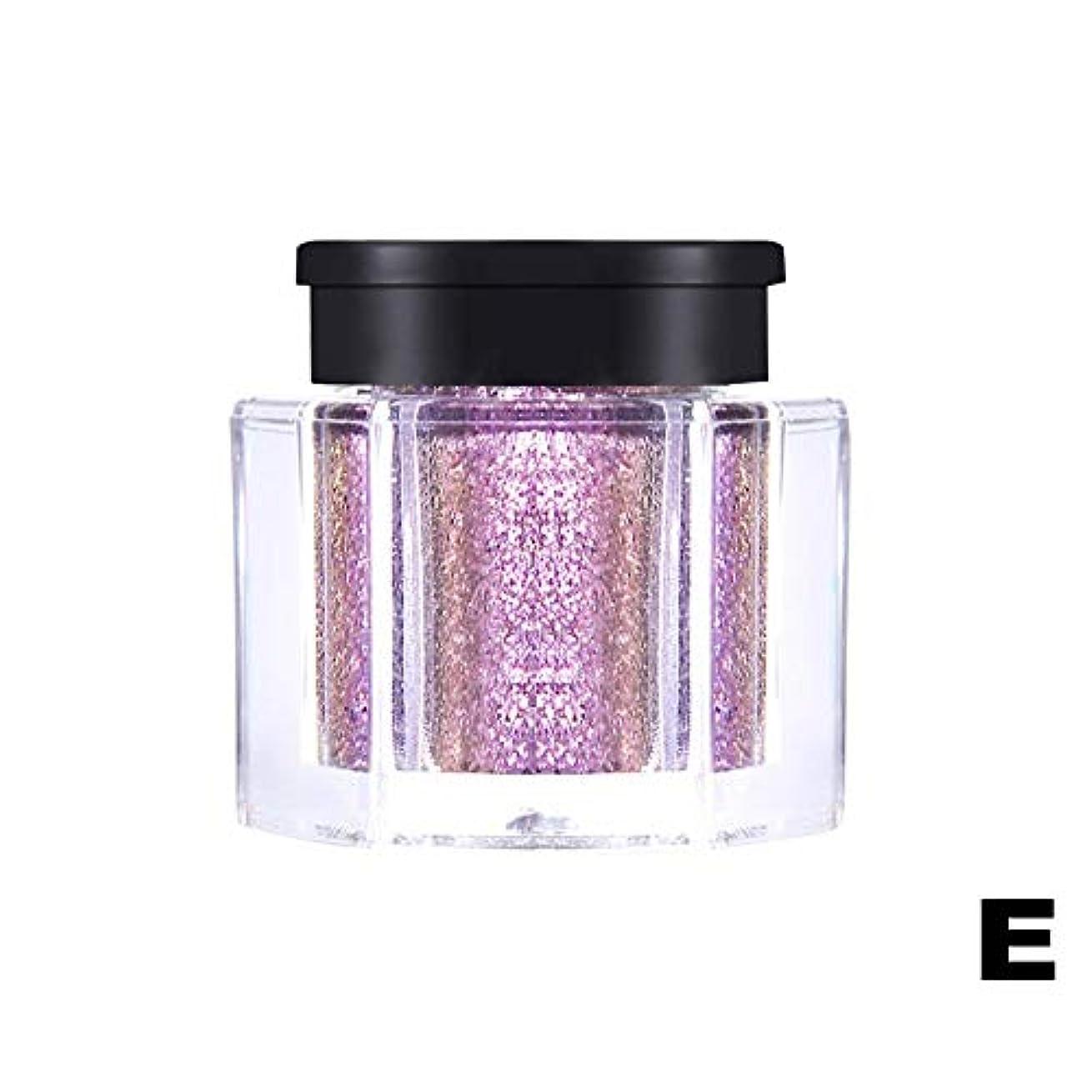 番号トラック変更可能(トラベリング ライト) Traveling Light UCANBE アイシャドウ ハイライト 偏光 ダイヤモンド 人魚 8色 (5#(E)水の紫)