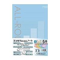 スッキリまとまるノート B罫 30枚×5冊 色アソート ※7~11日でのご発送予定。