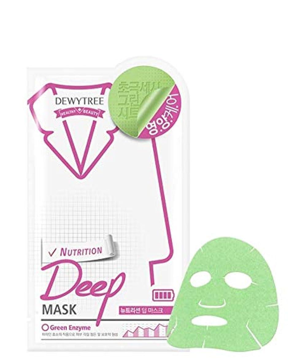 シプリーかまどずんぐりした(デューイトゥリー) DEWYTREE ニュートリションディープマスク 10枚 Nutrition Deep Mask 韓国マスクパック (並行輸入品)
