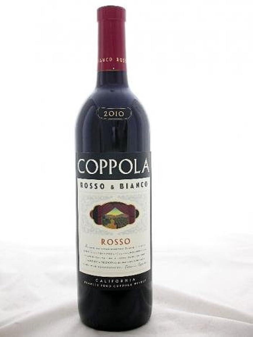 スペードに向かって流体コッポラ?ロッソ&ビアンコ ロッソ カリフォルニア【Coppola Rosso & Bianco】【カリフォルニア?ナパ産?赤ワイン?フルボディ?辛口?750ml】