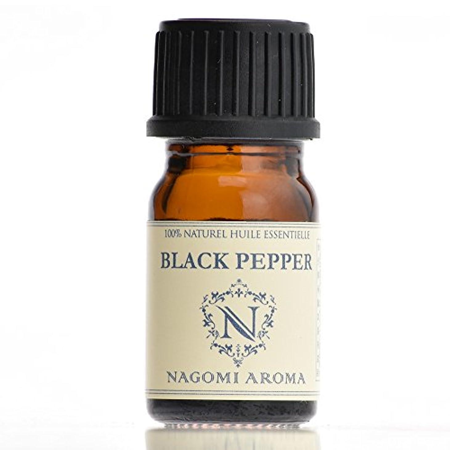 容疑者分数相談【AEAJ認定表示基準認定精油】NAGOMI PURE ブラックペッパー 5ml 【エッセンシャルオイル】【精油】【アロマオイル】|CONVOIL
