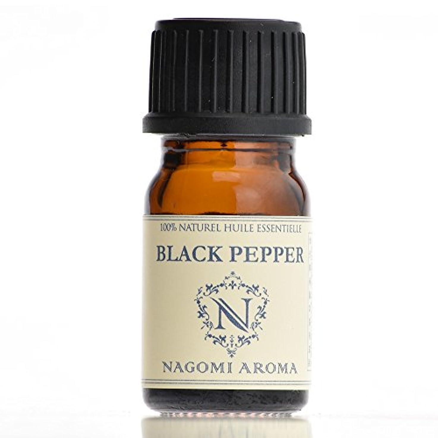 認可真似るテクスチャー【AEAJ認定表示基準認定精油】NAGOMI PURE ブラックペッパー 5ml 【エッセンシャルオイル】【精油】【アロマオイル】|CONVOIL