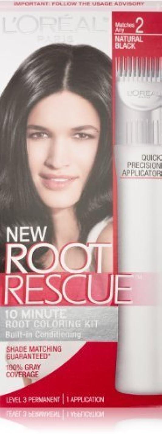 背景匹敵しますアクセシブルL'Oreal Root Rescue, No.2 Natural Black by L'Oreal Paris Hair Color [並行輸入品]