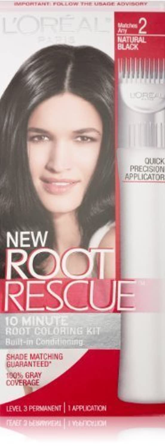変数番目陪審L'Oreal Root Rescue, No.2 Natural Black by L'Oreal Paris Hair Color [並行輸入品]