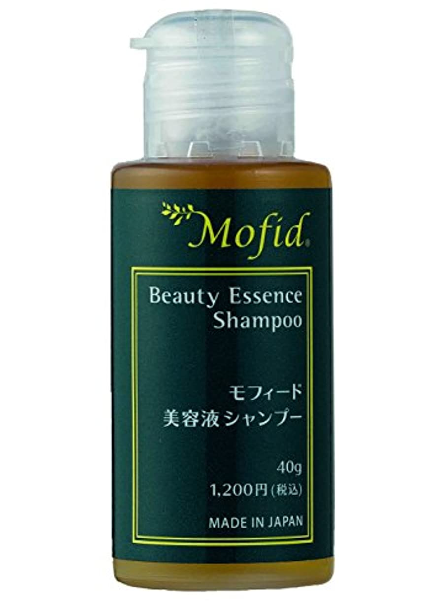 バリケード運命的な自動化日本製 モフィード 美容液 シャンプー 40g 【ハラル Halal 認証 シャンプー】 Mofid Beauty Serum Shampoo