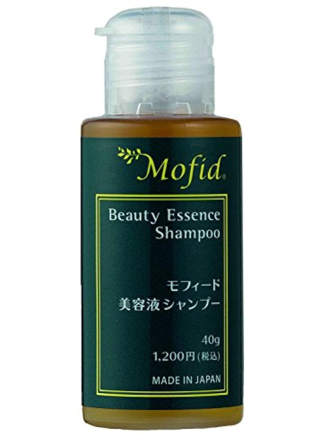 五前任者攻撃的日本製 モフィード 美容液 シャンプー 40g 【ハラル Halal 認証 シャンプー】 Mofid Beauty Serum Shampoo