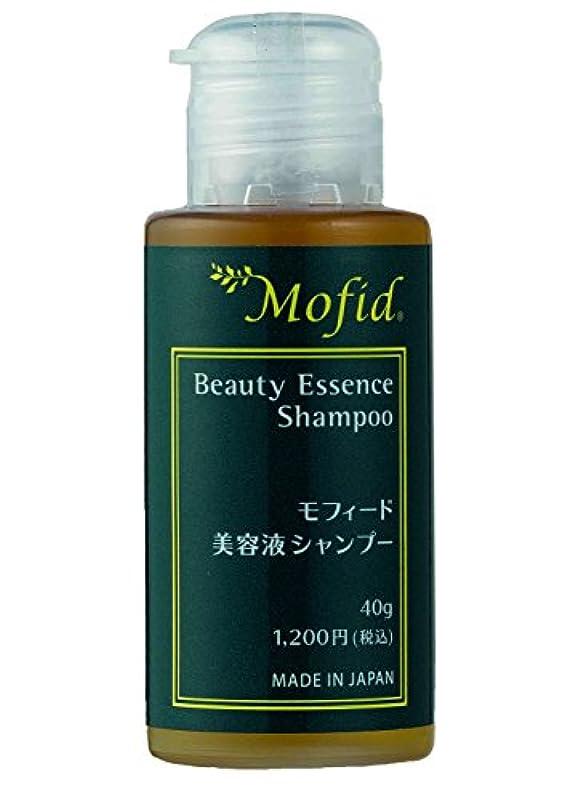 蜜科学的不確実日本製 モフィード 美容液 シャンプー 40g 【ハラル Halal 認証 シャンプー】 Mofid Beauty Serum Shampoo