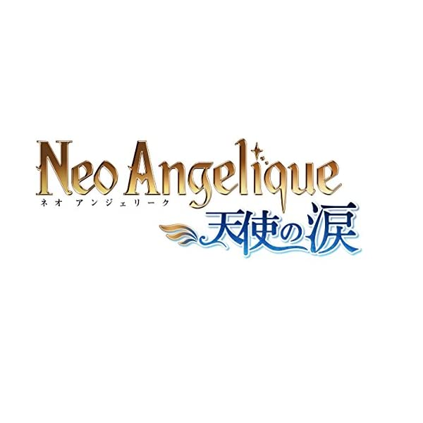 ネオ アンジェリーク 天使の涙 - PSVitaの紹介画像2