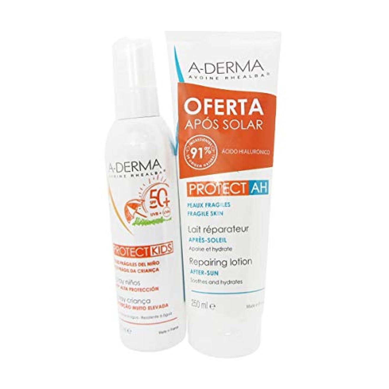 積極的に利用可能バルーンA-Dermaプロテクトキッズスプレー50+ 200ml +プロテクトAH修復ミルク250ml