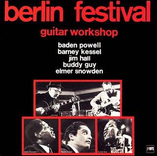 ベルリン・フェスティヴァル・ギター・ワークショップ
