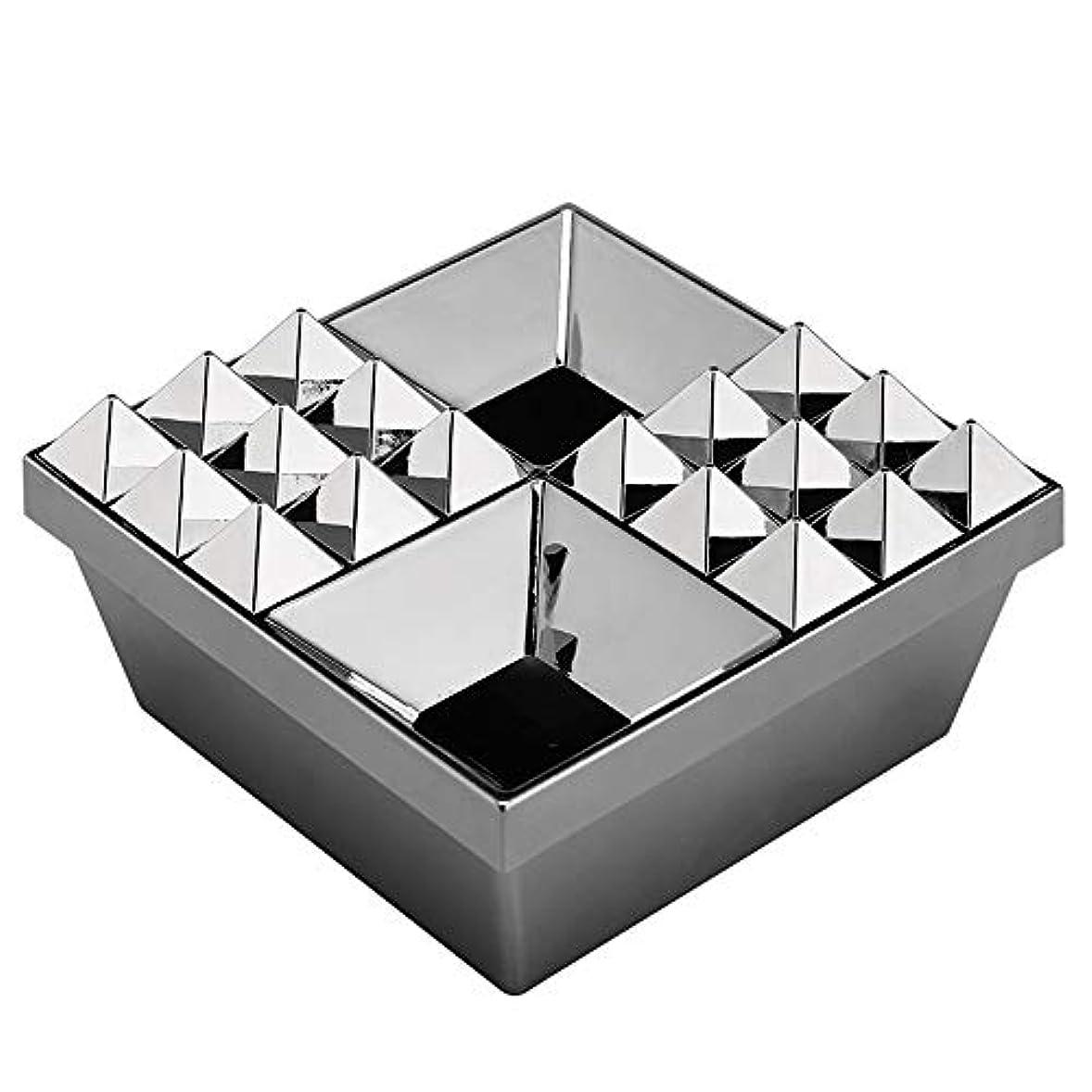 フェードクラッチ避難ふたの家の装飾とタバコの創造的な灰皿のための灰皿 (色 : 銀)