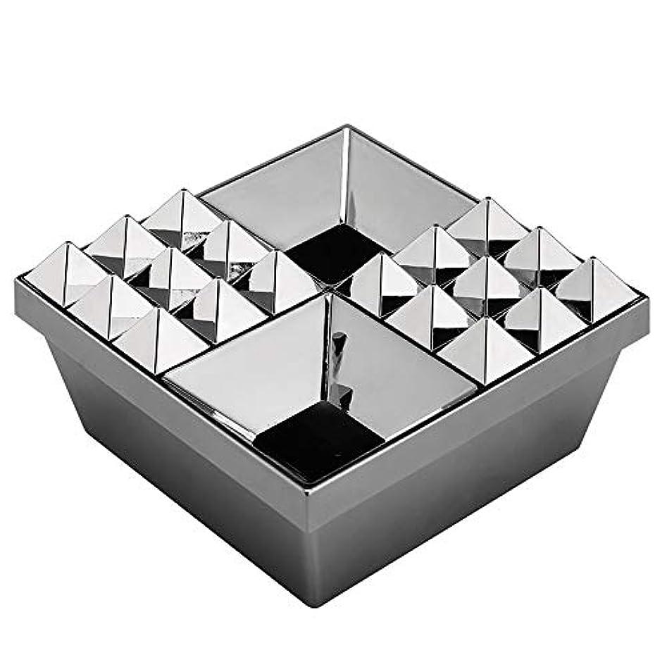 マエストロランチョン抑圧ふたの家の装飾とタバコの創造的な灰皿のための灰皿 (色 : 銀)