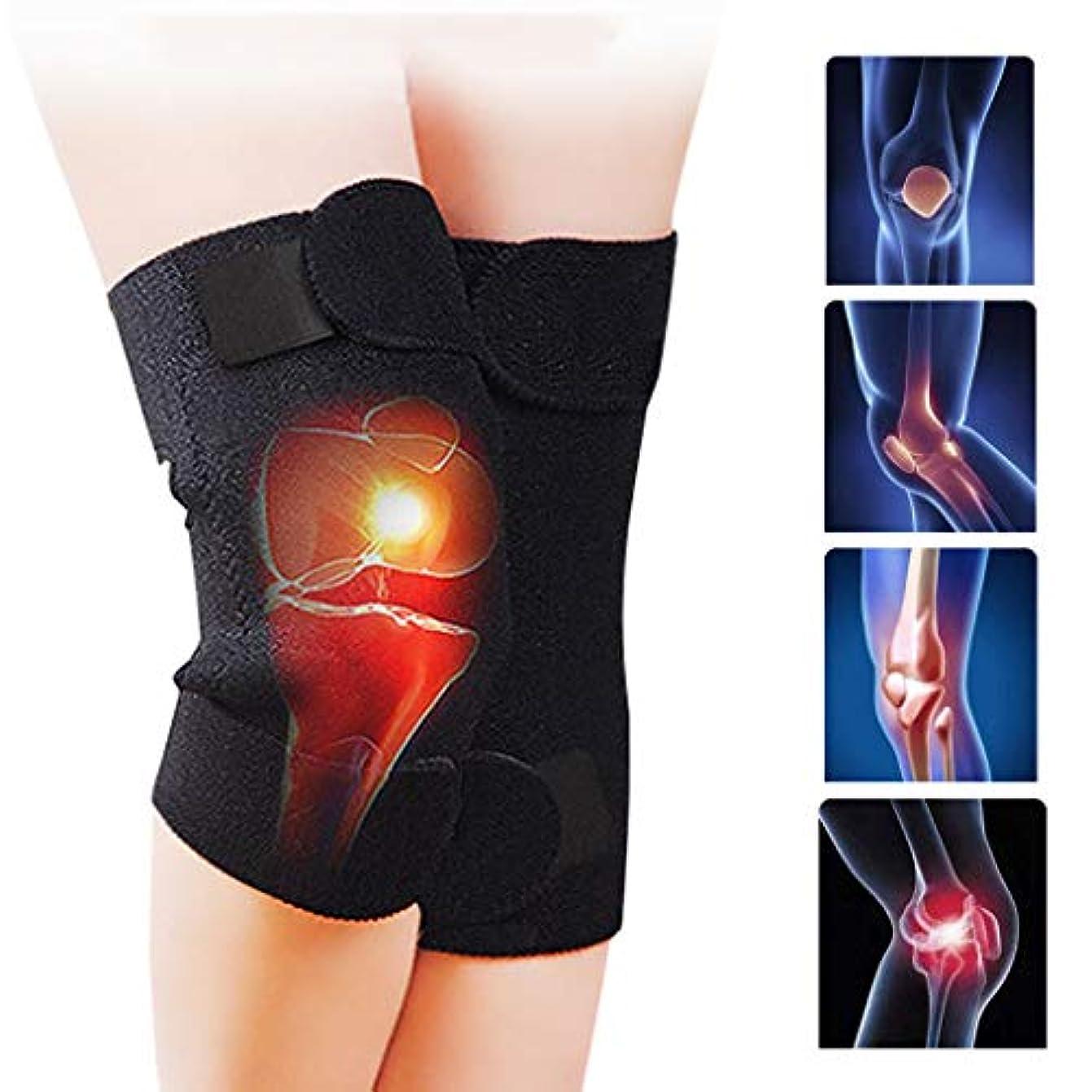 インポートミュージカル窒息させる自己発熱膝装具、血液循環、痛みの緩和浮腫、リウマチ性疾患の促進-女性と男性,2pairs