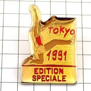 Amazon | 限定 レア ピンバッジ マイクパウエル走幅跳1991年世界陸上 ...