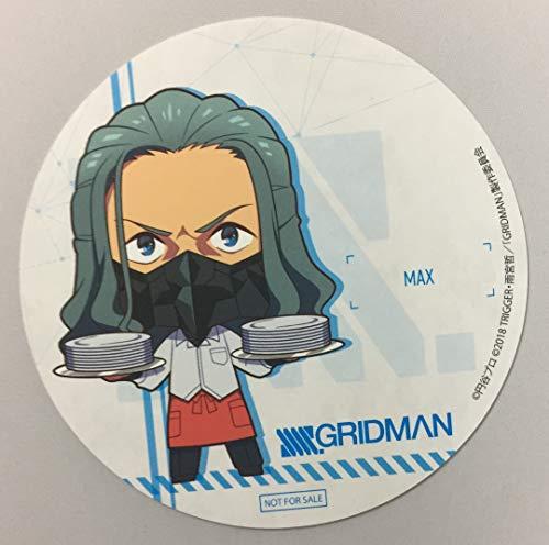 『SSSS.GRIDMAN × プリンセスカフェ』 特典 コースター (マックス) グリッドマン
