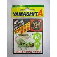 ヤマシタ(YAMASHITA) YHビーズ M 夜光
