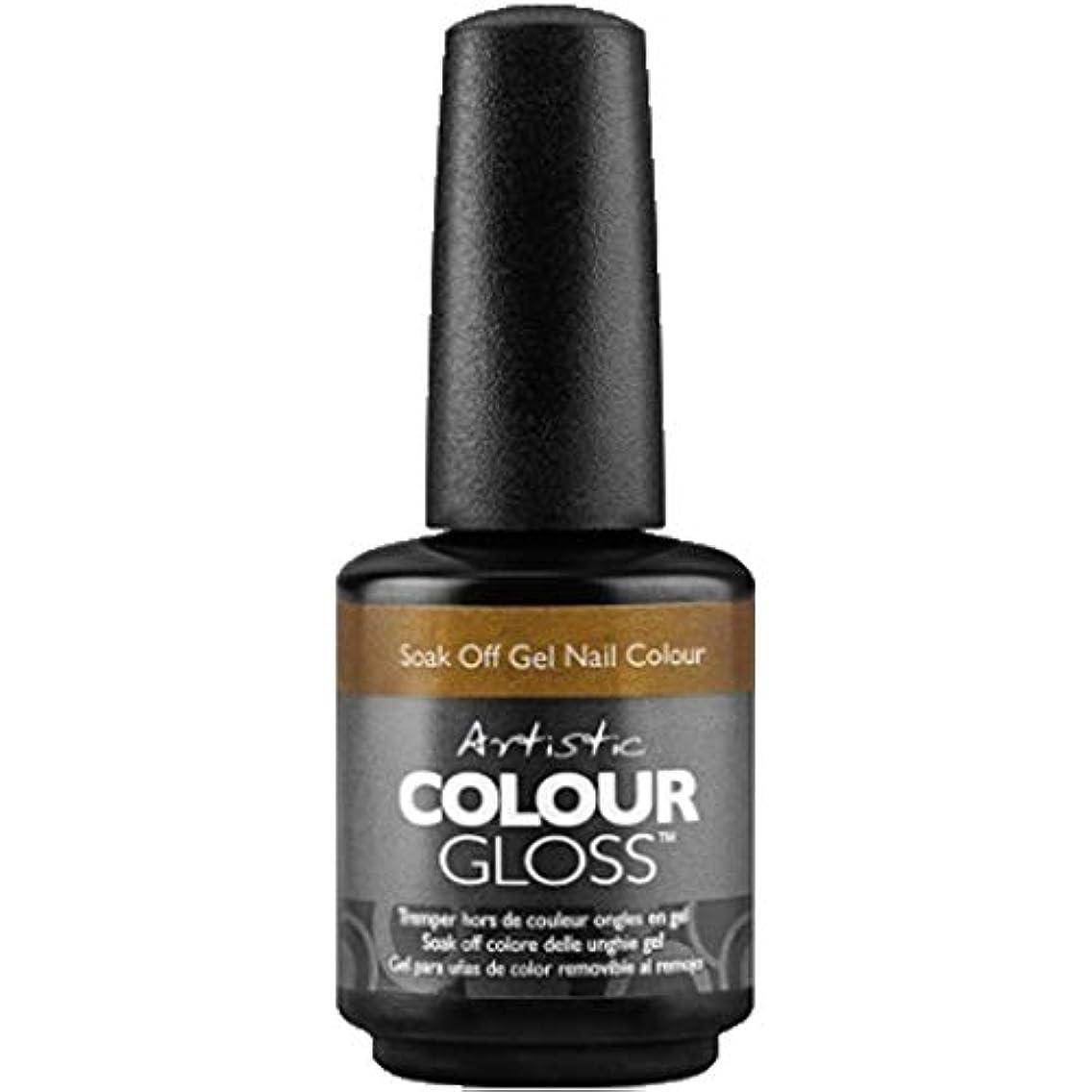 木材システム競合他社選手Artistic Colour Gloss - Pur-Suit of Happiness - 0.5oz / 15ml