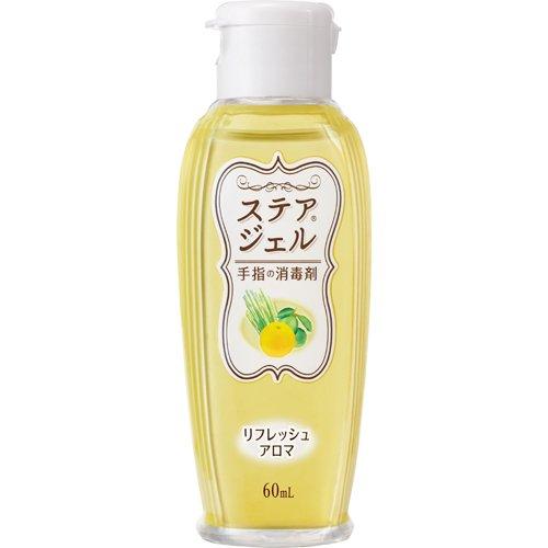 ステアジェルa リフレッシュアロマ 柑橘系 60ml 1セット(2本) 023-409801-00 川本産業
