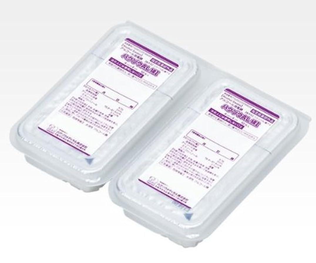 振動させる発疹種類ハクゾウメディカル ハクゾウAL綿I(ツインパック) 4cm×4cm 50枚×2ピース/個 10個セット 2600105【指定医薬部外品】