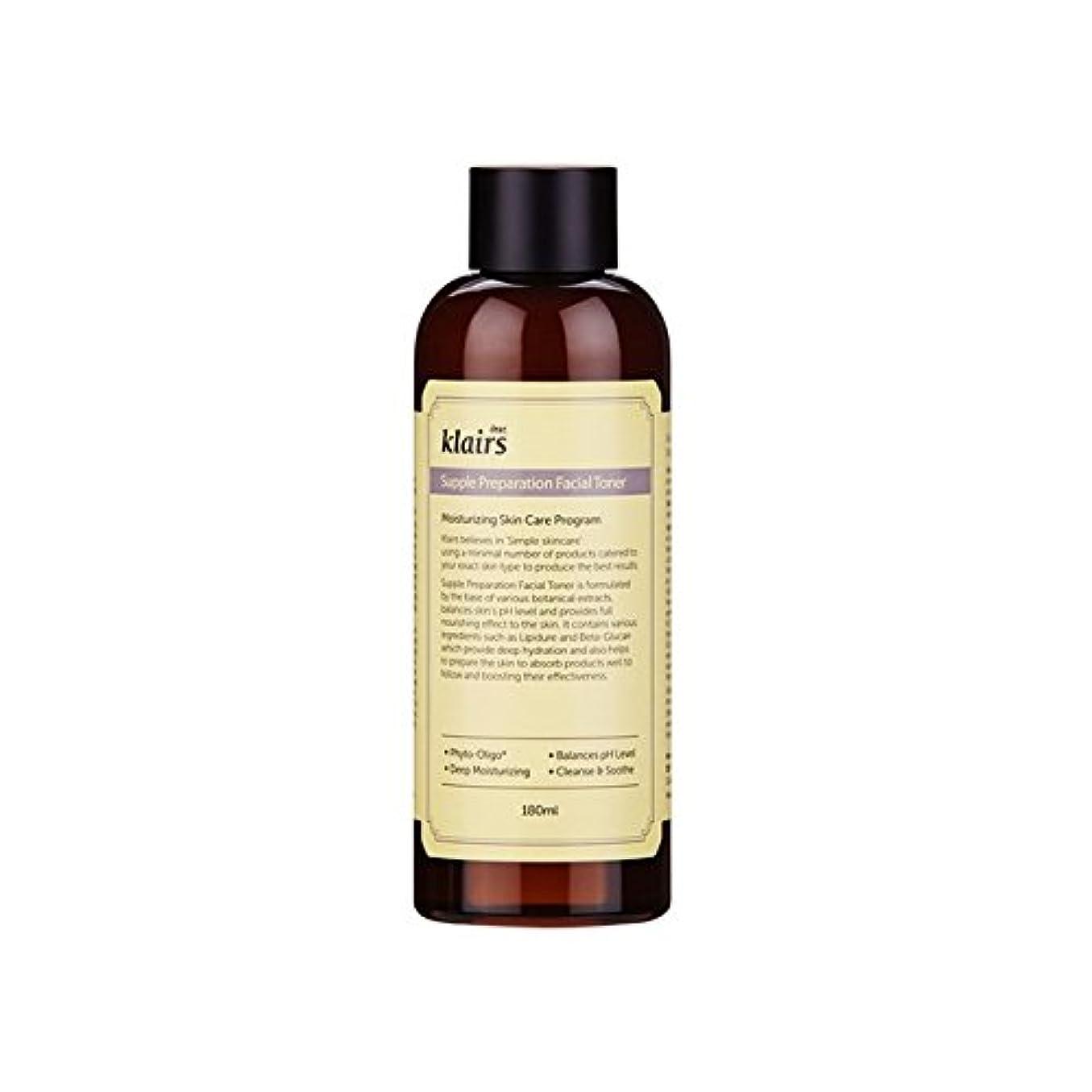 ファーザーファージュ寄付する浴KLAIRS Supple Preparationフェイシャルトナー180 ml(KLAIRS Supple Preparation Facial Toner 180 ml) [並行輸入品]