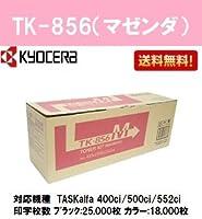 京セラ トナーカートリッジTK-856 マゼンダ 純正品