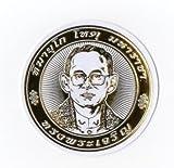 Amazon.co.jpタイ 王室 ステッカー プミポン国王(ラーマ9世) 肖像 ゴールド丸型Sサイズ 1枚 [タイ雑貨 Thailand Sticker]