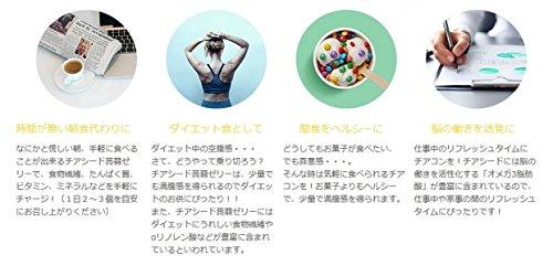 チアシード 蒟蒻ゼリー 有田みかん味 225g ×12袋