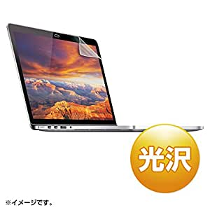 サンワサプライ 13インチMacBook Pro Retina Display用液晶保護光沢フィルム LCD-MBR13KF