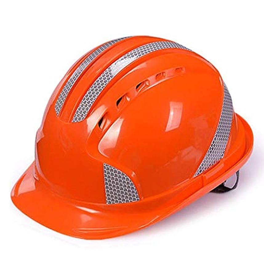 クローゼット解くプラグ作業用ヘルメット-Hard Hats- 安全ヘルメット建設作業員ヘルメット換気 夏涼しい贈り物 (Color : D)