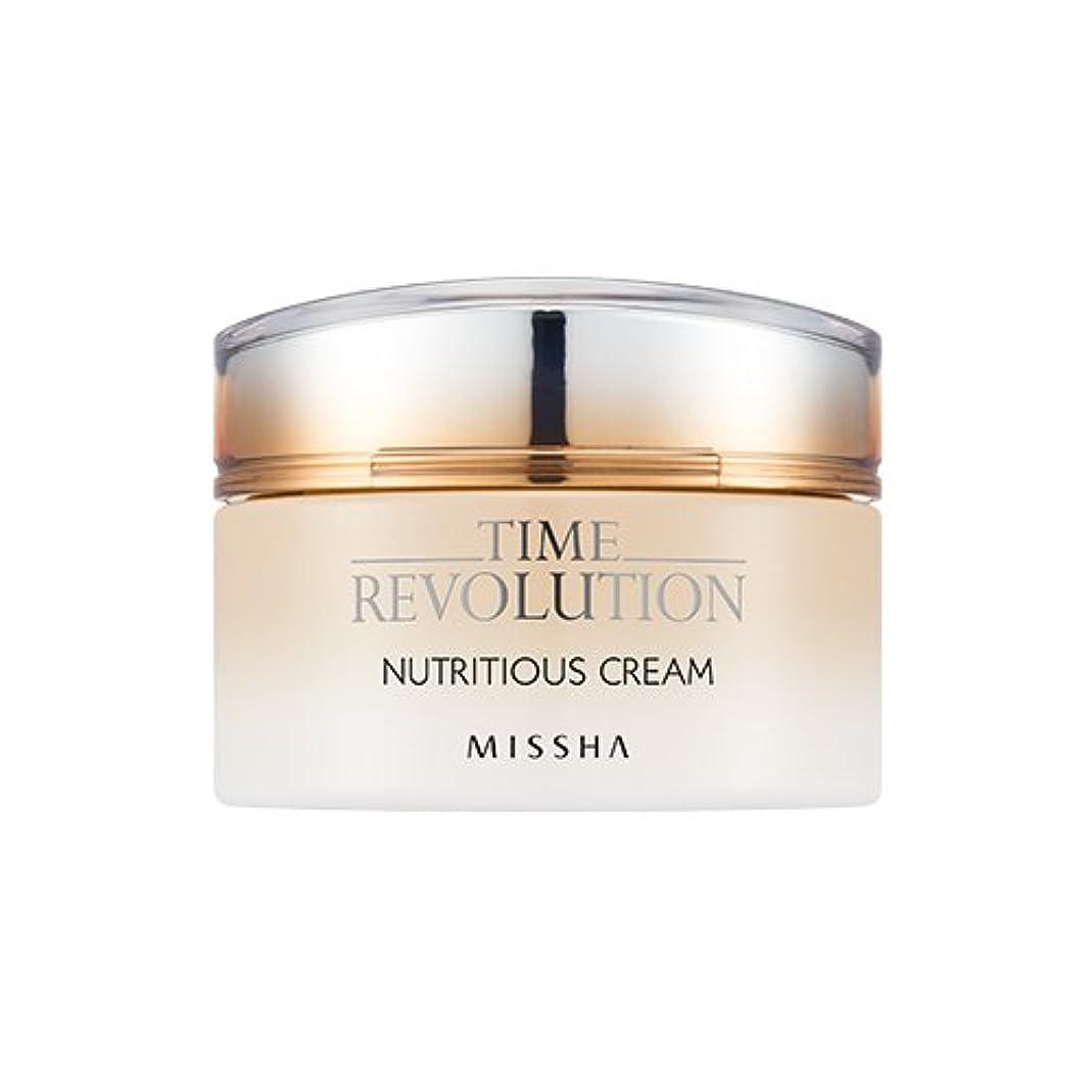 合理化蜜妨げる[New] MISSHA Time Revolution Nutritious Cream 50ml/ミシャ タイム レボリューション ニュートリシャス クリーム 50ml [並行輸入品]
