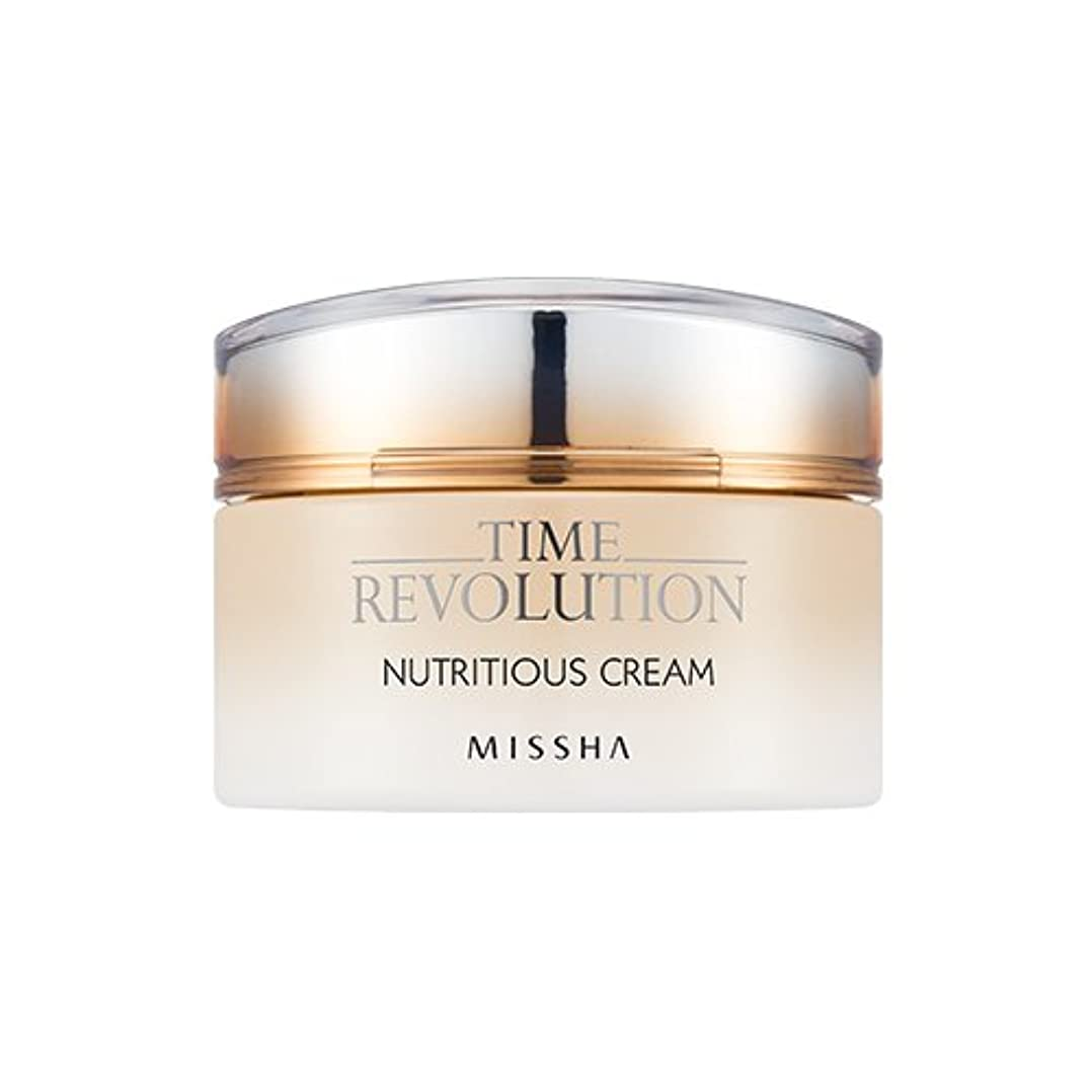 解読する実行可能傾向[New] MISSHA Time Revolution Nutritious Cream 50ml/ミシャ タイム レボリューション ニュートリシャス クリーム 50ml [並行輸入品]