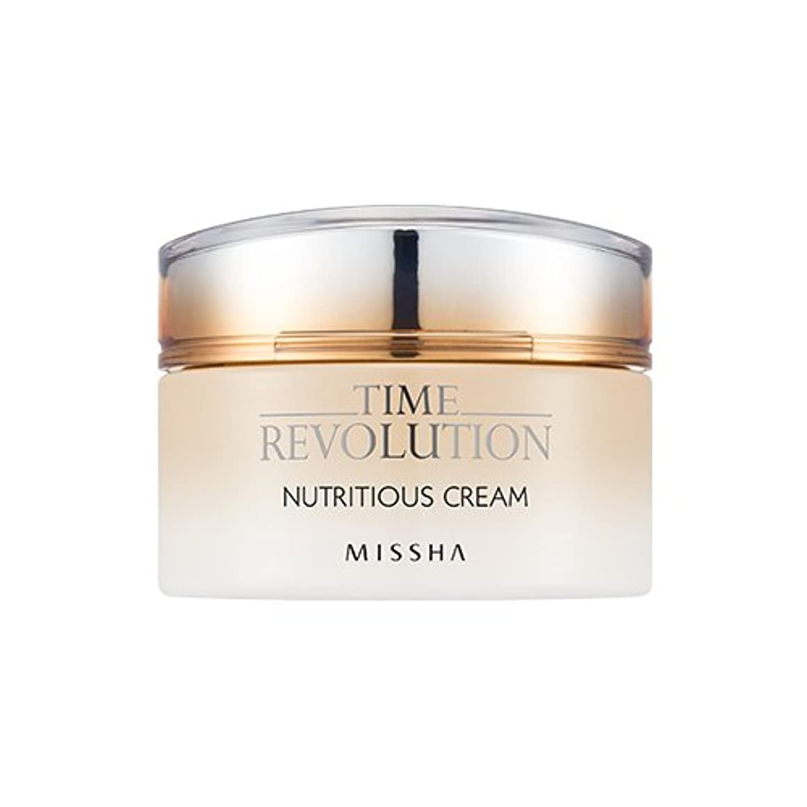 中傷サイレント無駄に[New] MISSHA Time Revolution Nutritious Cream 50ml/ミシャ タイム レボリューション ニュートリシャス クリーム 50ml [並行輸入品]