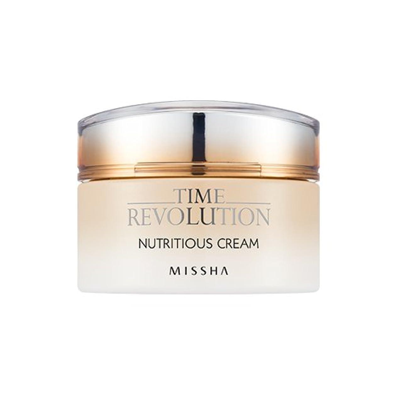 なす横向きゴール[New] MISSHA Time Revolution Nutritious Cream 50ml/ミシャ タイム レボリューション ニュートリシャス クリーム 50ml [並行輸入品]