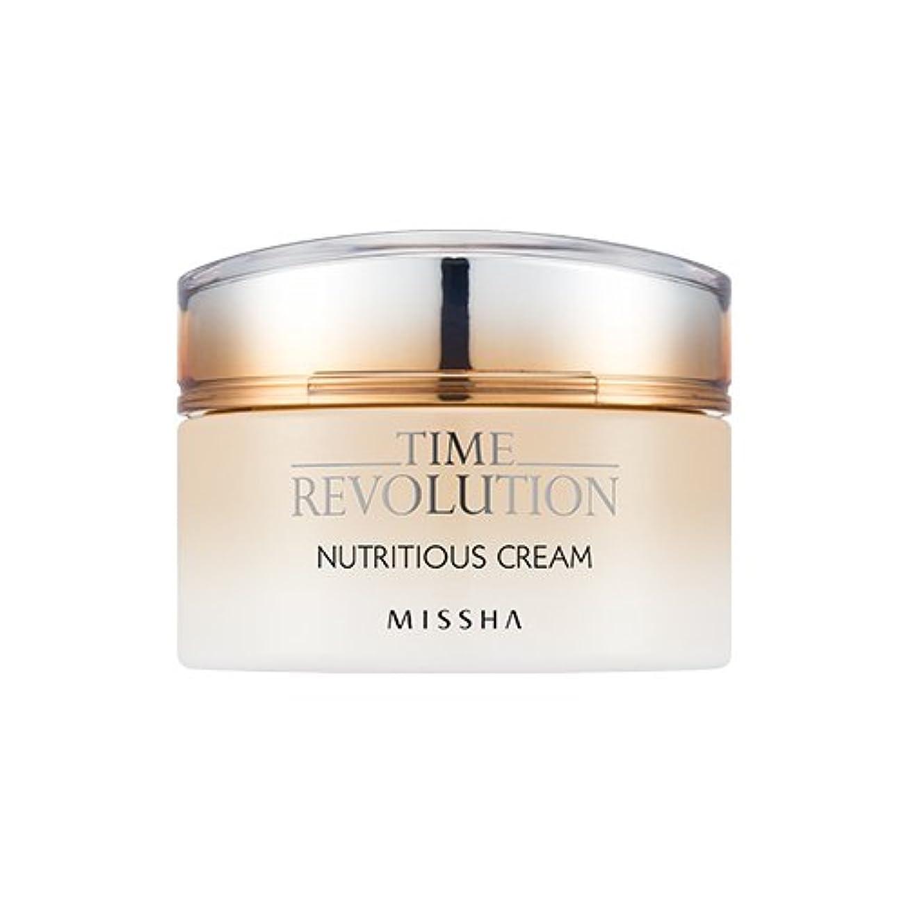 歯科医白雪姫意気消沈した[New] MISSHA Time Revolution Nutritious Cream 50ml/ミシャ タイム レボリューション ニュートリシャス クリーム 50ml [並行輸入品]