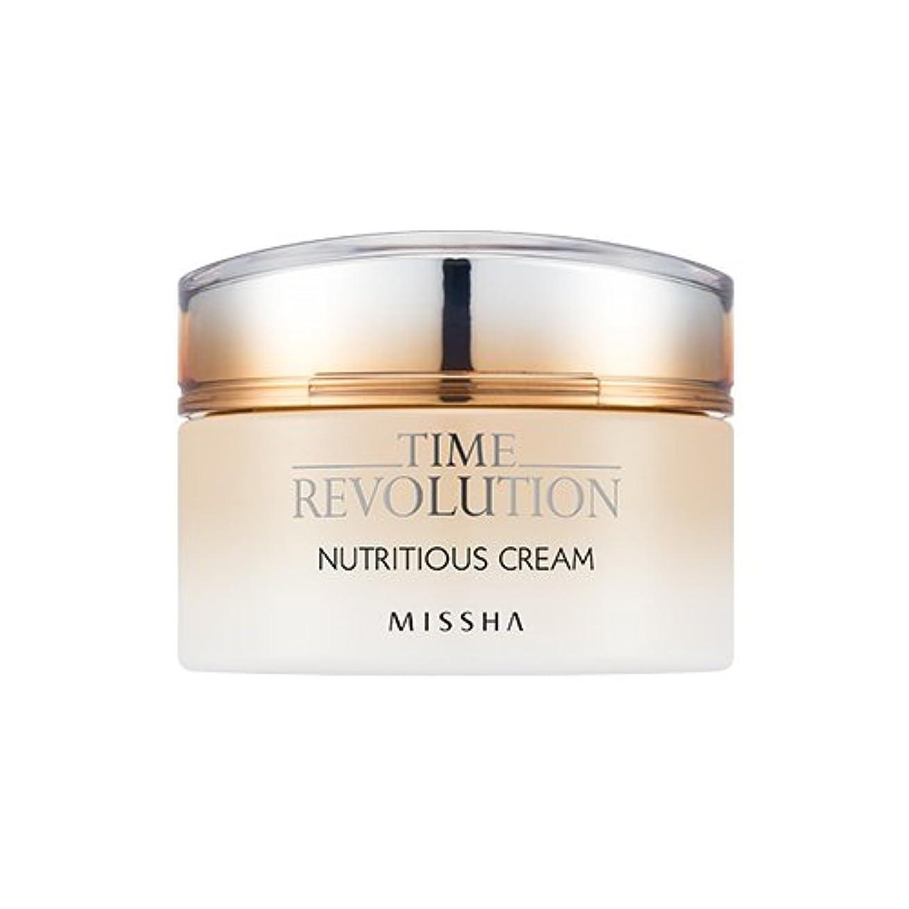 生産性仮説ビルダー[New] MISSHA Time Revolution Nutritious Cream 50ml/ミシャ タイム レボリューション ニュートリシャス クリーム 50ml [並行輸入品]