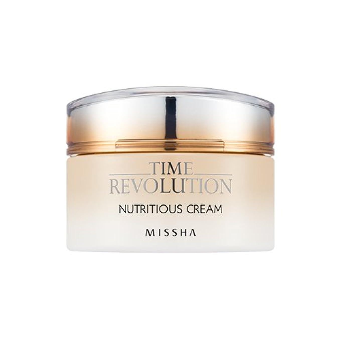 確かに帳面指令[New] MISSHA Time Revolution Nutritious Cream 50ml/ミシャ タイム レボリューション ニュートリシャス クリーム 50ml [並行輸入品]