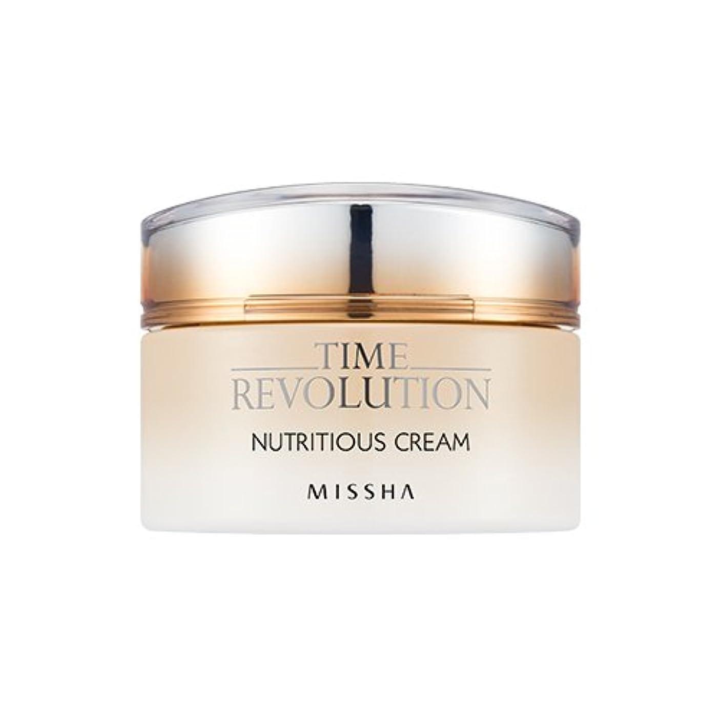 費やすコール溶ける[New] MISSHA Time Revolution Nutritious Cream 50ml/ミシャ タイム レボリューション ニュートリシャス クリーム 50ml [並行輸入品]