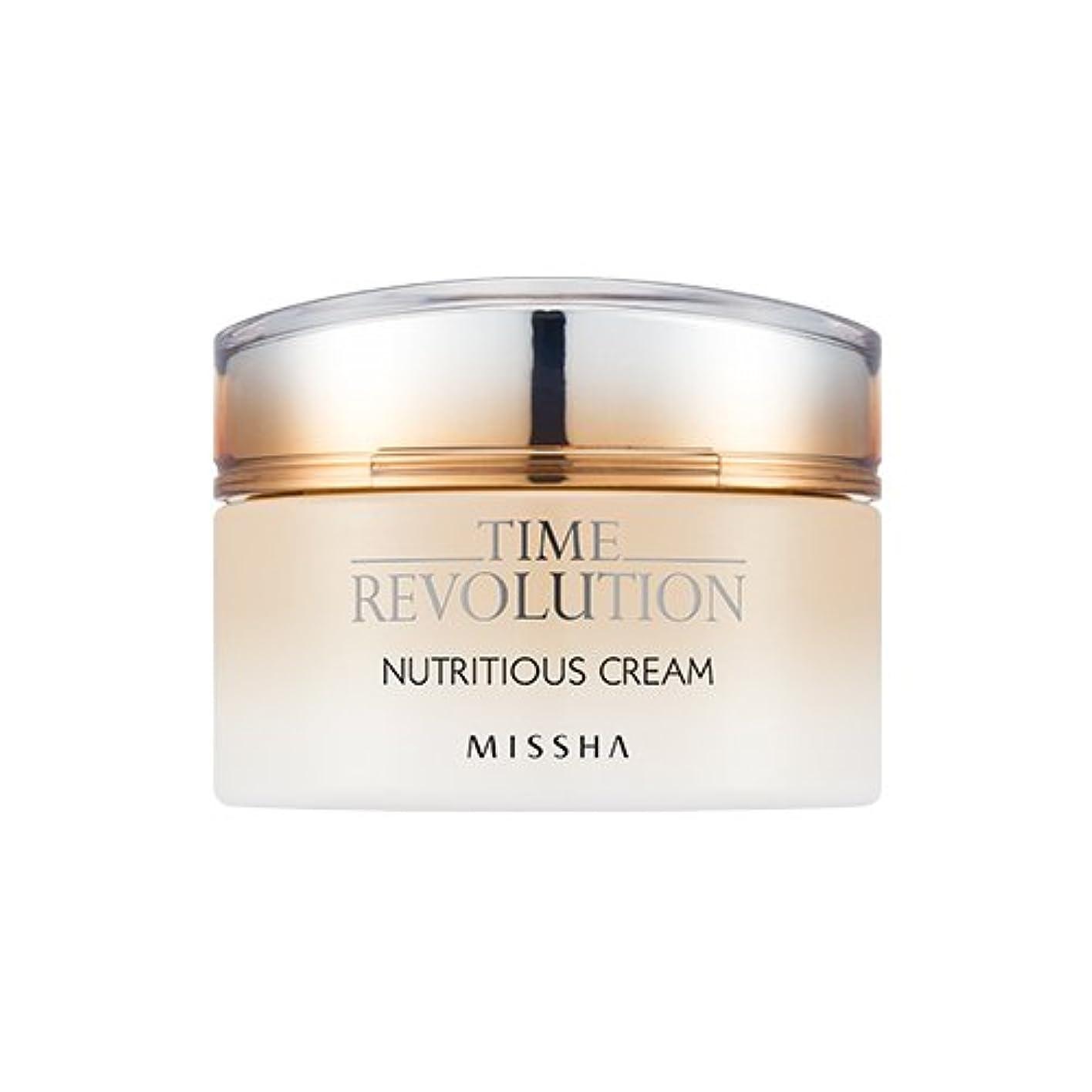 休憩水星みなさん[New] MISSHA Time Revolution Nutritious Cream 50ml/ミシャ タイム レボリューション ニュートリシャス クリーム 50ml [並行輸入品]