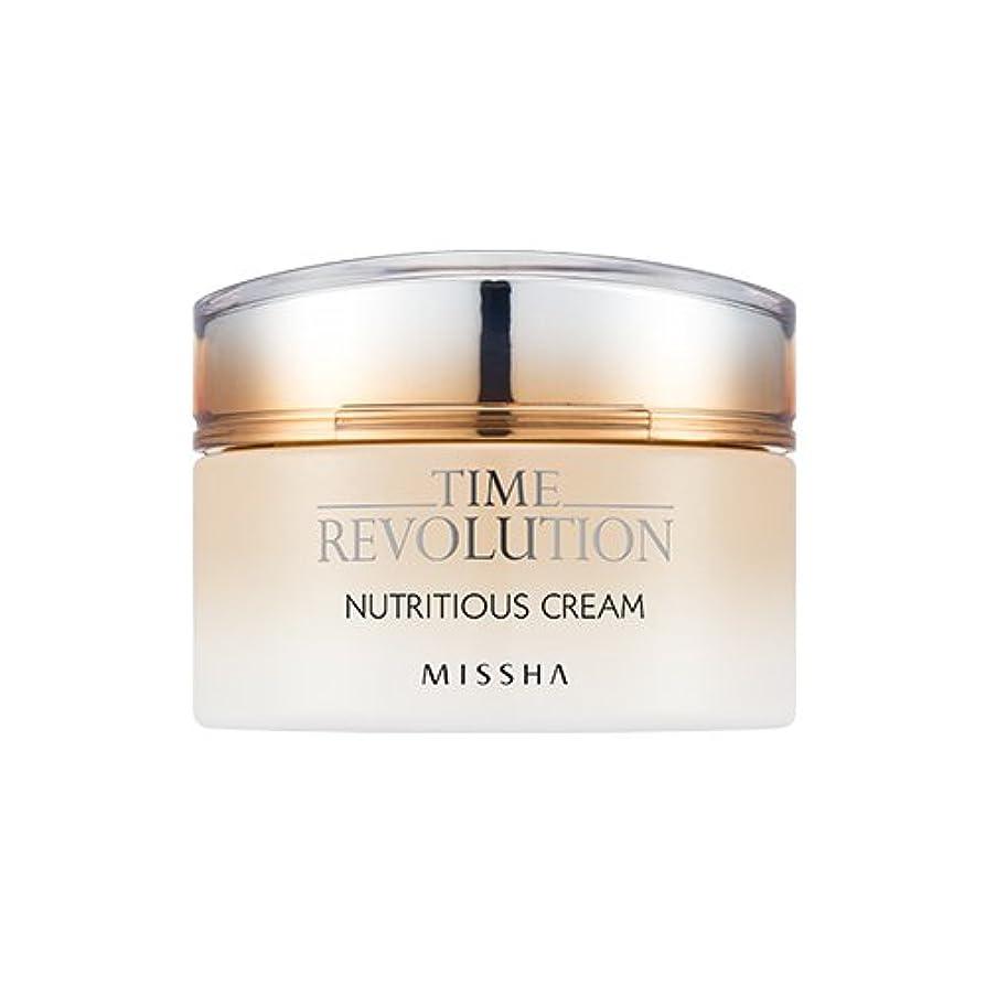 それにもかかわらずドール曲[New] MISSHA Time Revolution Nutritious Cream 50ml/ミシャ タイム レボリューション ニュートリシャス クリーム 50ml [並行輸入品]
