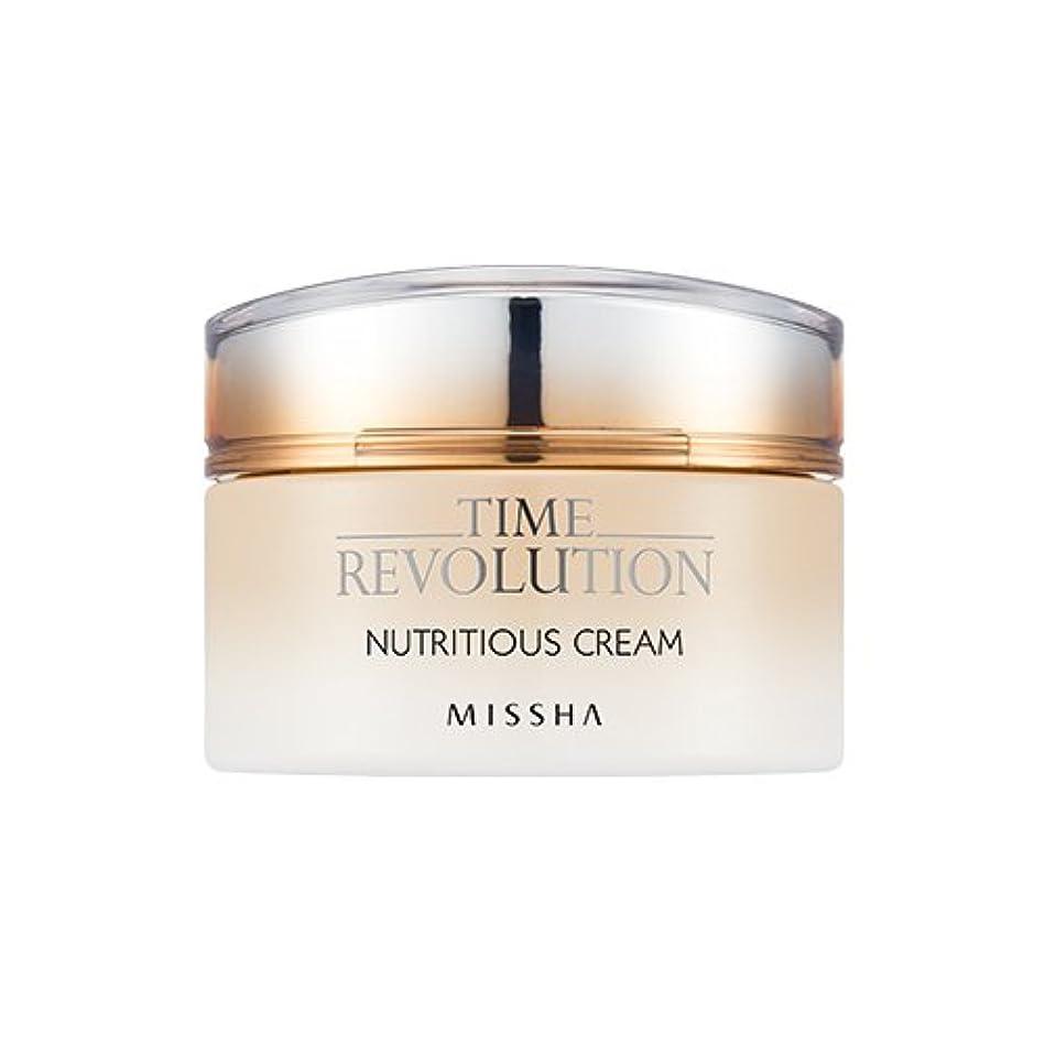 可能にする確保するこの[New] MISSHA Time Revolution Nutritious Cream 50ml/ミシャ タイム レボリューション ニュートリシャス クリーム 50ml [並行輸入品]