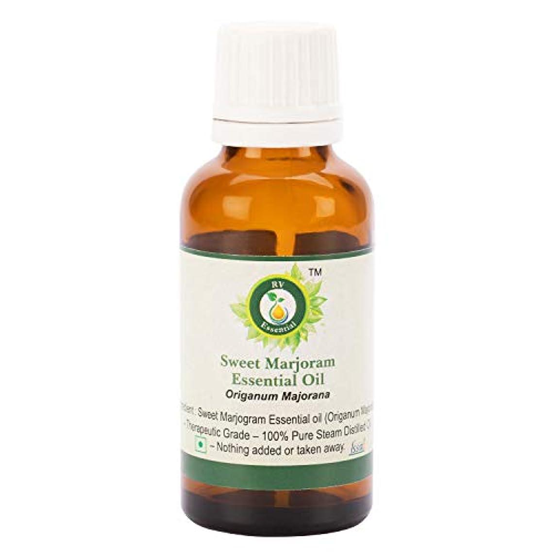 陰謀加速する食器棚ピュアスウィートマジョラムエッセンシャルオイル100ml (3.38oz)- Origanum Majorana (100%純粋&天然スチームDistilled) Pure Sweet Marjoram Essential Oil