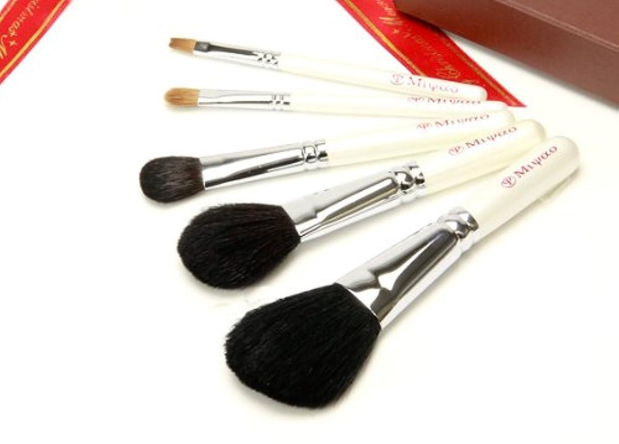 ステーキ有効な宇宙の【クール ジャパン フェスティバル受賞】熊野化粧筆 携帯用 5本セット ホワイトパール NO.8<ギフト>
