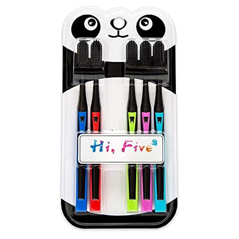 才能ゴージャスアカウント歯ブラシ 5ナノ歯ブラシ、超微細柔らかい歯ブラシ、大人竹炭歯ブラシは、口腔の健康を支援します HL (サイズ : 5 packs)