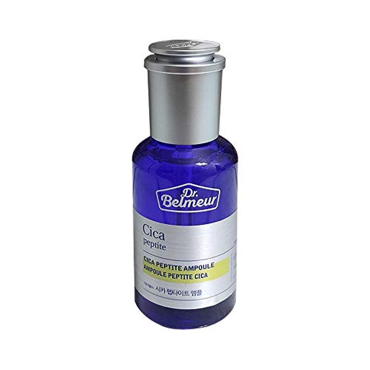 シングル批判的にくぼみ[ザ?フェイスショップ]The Face Shopドクターベルメールシカペプタイトアンプル45ml Dr.Belmeur Cica Peptite Ampoule 45ml [海外直送品]