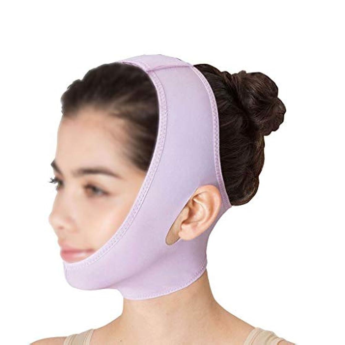 唇敬機械的GLJJQMY 薄いマスク通気性ビーム面薄い二重あごは、小さなV面を作成するために頬睡眠マスクを防ぎます 顔用整形マスク